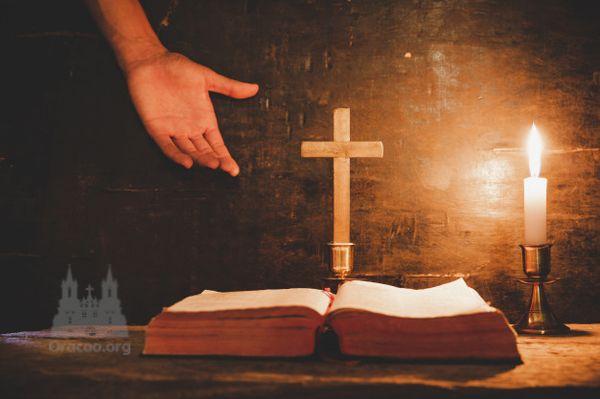 Oração a Santa Gema Galgani